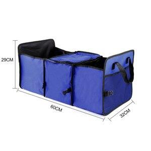 Image 4 - Oxford kumaş araba gövde bitirme paketi dayanıklı, çok amaçlı katlanabilir 3 ızgara araba saklama kutusu soğutucu kutu, 60x32x29cm