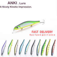 ANKI 110SP 17.5g 11cm magnet weight system long cast Hard Fishing Lure Wobbler Pesca Artificial Bait Suspending Minnow