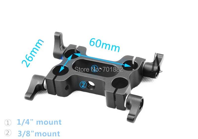 Multi 15mm Rod Rig Clamp (2)