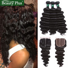 Loose Deep Wave Bundles With Closure Middle Brown Lace Beauty Plus Remy Pineapple Wave Brazilian Human Hair Bundles With Closure(China)