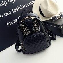Новый корейский стиль модные женские туфли из искусственной кожи Рюкзак Kawaii заклепки Кролик уха Джокер досуг рюкзак элегантный дизайн студентка школьная сумка