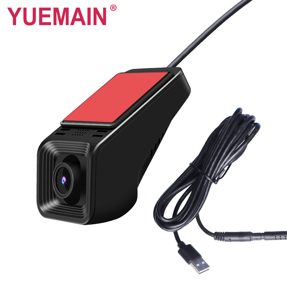 YUEMAIN Car DVR Dash Camera With 16 GB Memory Card Full HD 1080P For YUEMAIN Android 8.1 Car Multimedia Player Radio