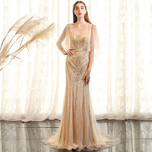 FOLOBE Champagne Sheer Neck Mermaid Evening Dresses With