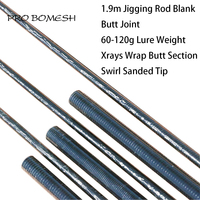 Pro Bomesh 2 Blanks 1.9m Butt Joint Swirl Sanded Carbon Xrays Wrapping Boat Rod Jigging Rod Blank DIY Fishing Rod Repair