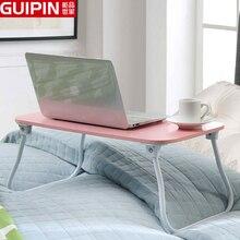 Простой ноутбук компьютерный стол с раскладная кровать общежитие артефакт ленивый маленький стол стол стол