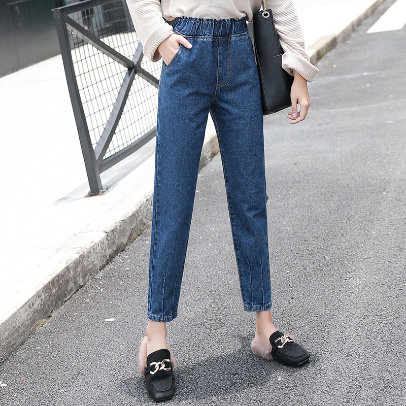 CTRLCITY Elastic Waist women jeans 2018 Fashion Harem Pants High Waist Jeans womens pants Casual pants loose Vintage jeans