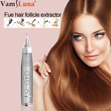 مستخلص بصيلات الشعر من FUE علاج بلا شعر مزروع مزروع للشعر أدوات تجميل الحاجب/ملحقات ملقط