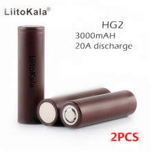 LiitoKala 2PCS New original  HG2 18650 battery 3000 mAh 3.6 V discharge 20A Dedicated electronic cigarette battery power