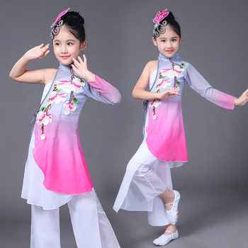 Chinese Traditional Ethnic Dance Costumes Elegant Yangko Clothes Classical Fan Performance for Girls
