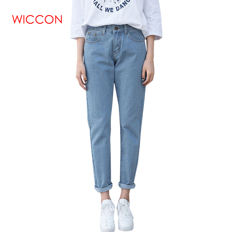 Vintage Boyfriend Jeans For Women High Waist Loose Trousers jeans Woman Casual Preppy Styl