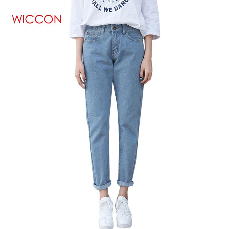 Vintage Boyfriend   Jeans   For Women High Waist Loose Trousers   jeans   Woman Casual Preppy Style Clothes Woman Denim Harem Pants