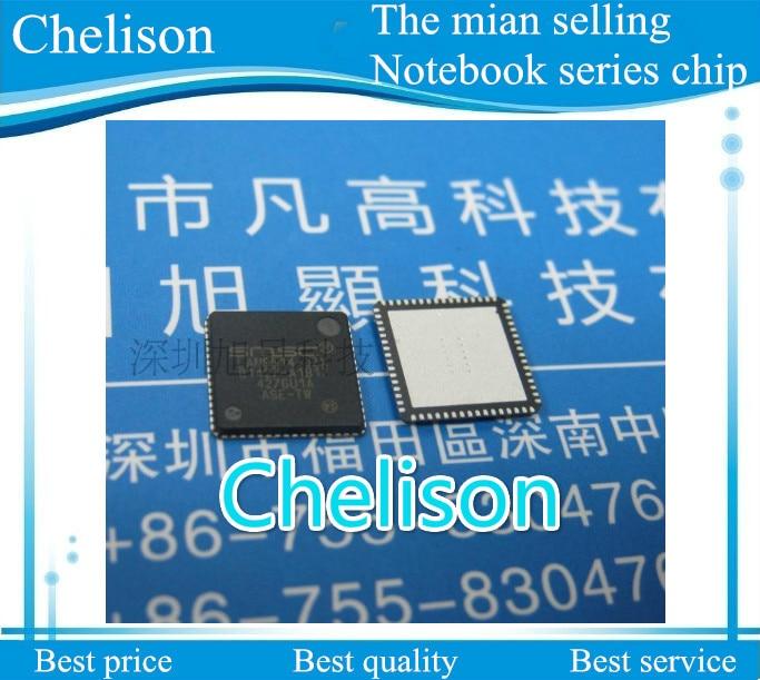 Цена LAN9514-JZX