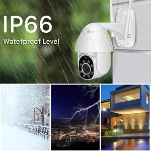 Image 2 - Cloud 1080P PTZ WIFI IP Camera Auto Tracking 2MP Waterproof CCTV Security Camera 4X Digital Zoom Speed Dome Wireless IP Camera