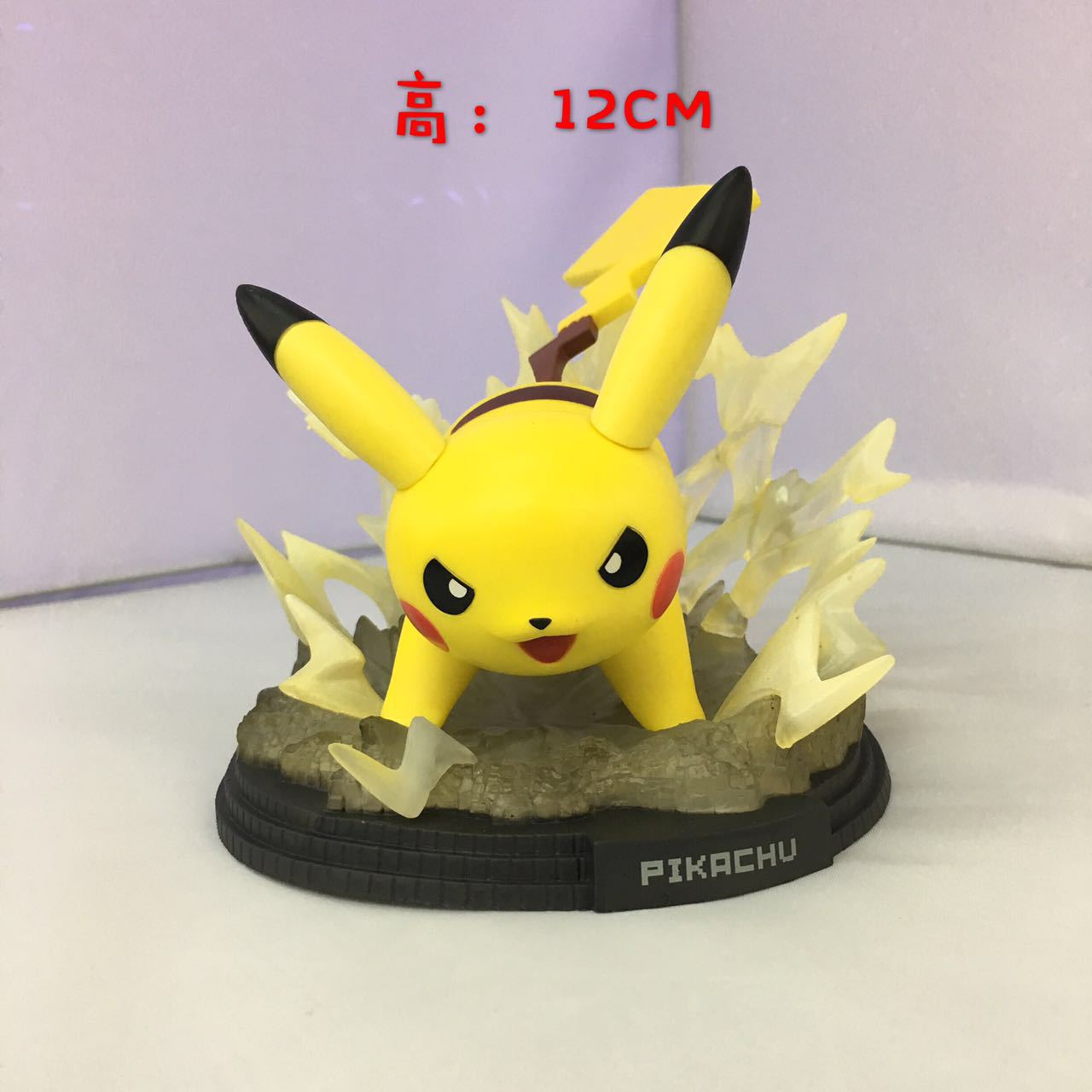 ФОТО Hot 1pcs 12cm pvc Japanese anime figure pocket monster pikachu action figure collectible model toys brinquedos
