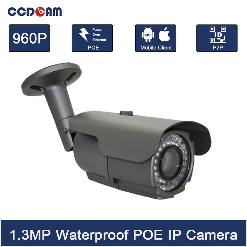 CCDCAM POE 960P IP Camera waterproof 1.3 Megepixel Surveillance camera security equipmentCCDCAM POE 960P IP Camera waterproof 1.3 Megepixel Surveillance camera security equipment