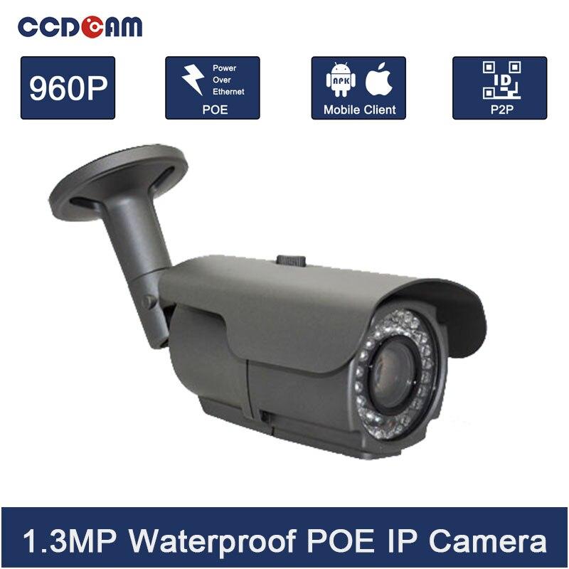 CCDCAM POE 960P IP Camera waterproof 1.3 Megepixel Surveillance camera security equipment