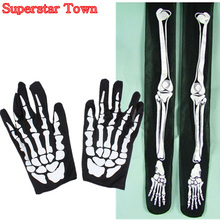 Japan Cosplay Adult Unisex Halloween Ghost Gloves Costume Pa