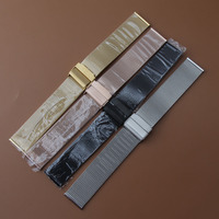2017 NEW Style 18mm 20mm Men Lady Silver Black Gold Rose Gold Watchbands Mesh Milanese Loop