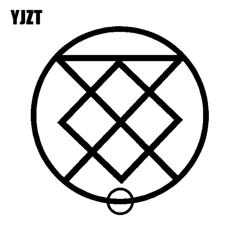 YJZT 15CM*15.9CM Funny Bury Tomorrow Runes Vinyl Decoration Decal Car Sticker Black/Silver C11-1143