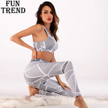 Yoga Set Fitness Women Sport Suit Plaid Print Hot Sale Running Gym Sports Bra+Legging Tracksuit