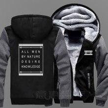 New Ajin Hoodie Anime Kei Nagai Coat Jacket Winter Men Thick Zipper Sweatshirt