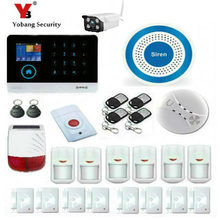 YobangSecurity IOS Android APP GSM WIFI GPRS RFID Touch Pad Home Alarm Security System Outdoor IP Camera With Solar Power Siren