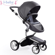 i-baby Luxury Xari Baby Stroller High Landscape Portable Lightweight Foldable Baby Pram Pushchairs Kinderwagen