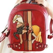 KUNDUI PU Leather Women's Backpacks New Design Shoulder Bag Hot Sales Ms School Bags Euro Fashion Black horse Travel Backpack