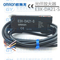 E3X-DA21-S Original & Authentic Digital Optical Fibre Sensor