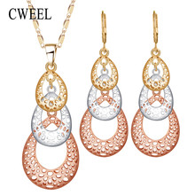 CWEEL Jewelry Sets Bridal Fashion Turkish Jewelry Antique Bohemian Round Wedding Jewellery For Women Indian Jewelry Set(China)
