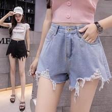 NiceMix Korean Fashion Irregular Tassel High Waist Short Jeans Women Summer Harajuku Sexy Wide Feet Ladies Clothes