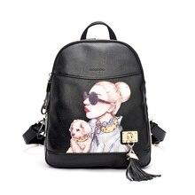 Симпатичная сумка студентов PU Рюкзак для подростков девочек Back Pack школьные рюкзаки забавные опрятный кожаная дорожная сумка D6007
