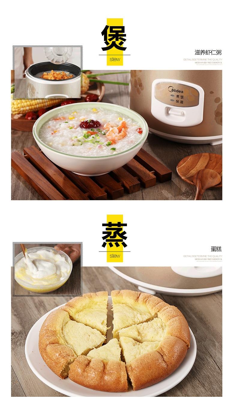 Midea MB-WYJ301 рисоварка горшок 3л мини маленький дом настоящая сковорода 1-4 человек