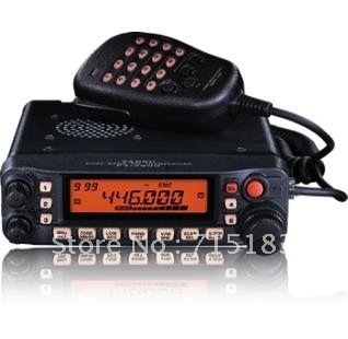 100% Original Brand New FT-7900R Dual Band 50W FM Mobile Transceiver