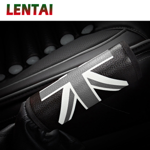 LENTAI 1Pc Auto Car Handbrake cover Leather For Mercedes Benz W203 W204 W211 Volvo S60 XC90 XC60 S80 V40 Subaru Forester XV