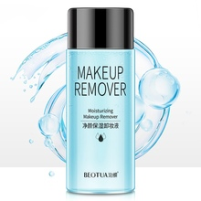 1PC Natural Moisturizing Makeup Remover Water Gentle Eye Lip Face Make-Up Remover Deep cleansing hydrophilic oil mineral moisturizing makeup remover liquid water gentle eye lip face make up remover deep cleansing hydrophilic oil banila co