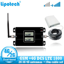 Lintratek GSM 900 4G DCS 1800 GSM 1800 MHz โทรศัพท์มือถือสัญญาณ Booster Amplifier Dual Band LTE 4G Repeater สัญญาณ