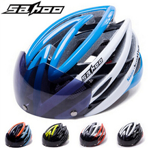 Magnetic Bicycle Helmet Ultralight Cycling Glasses Helmets  Integrally-molded MTB Road Bike Helmet UV Protection Visor Sahoo