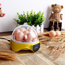 AGM Mini 7 Egg Incubator Auto Digital LED Turning Temperature Egg Hatcher Machine Chicken Duck Bird Pigeon Easter dropship