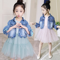 2PCS Girls Dress Set Autumn Children Set Suits Sleeveless Princess Dress + Jeans Jacket Kids Sets for Girls Clothes