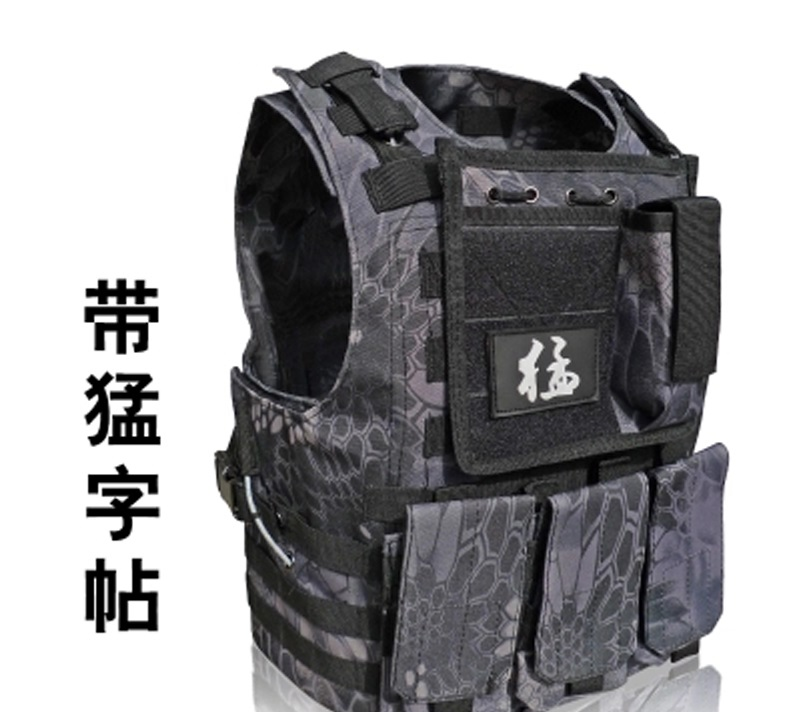 American field equipment thickening tactical vest upgraded version of the cs special tactical vest vest american field equipment thickening tactical vest