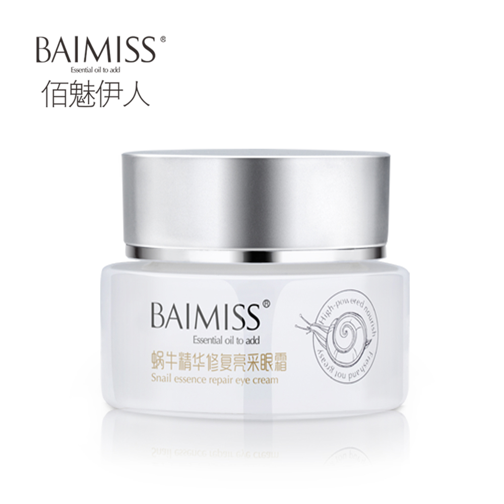 BAIMISS Snail Serum Eye Cream Dilute Dark Circles Anti-Wrinkle Cream for Eyes Moisturizer Soothing Lift Firming Eyes Care 20g isilandon caviar luxe eye cream skin care ageless anti aging wrinkles puffiness dark circles free shipping 2017 new eye care