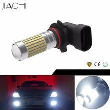 JIACHI 100 шт./лот 9006 HB4 светодиодный противотуманный фонарь 3014-144SMD фары дневного света DRL дальнего света 12 V-24 V 6000 K Ксеноновые белые для автомобиля для укладки волос