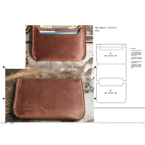 Image 2 - Japan Steel Blade DIY Leather Craft Card Holder Samll Wallet Wooden Die Cutting Knife Mould Set Hand Punch Template Tool Set