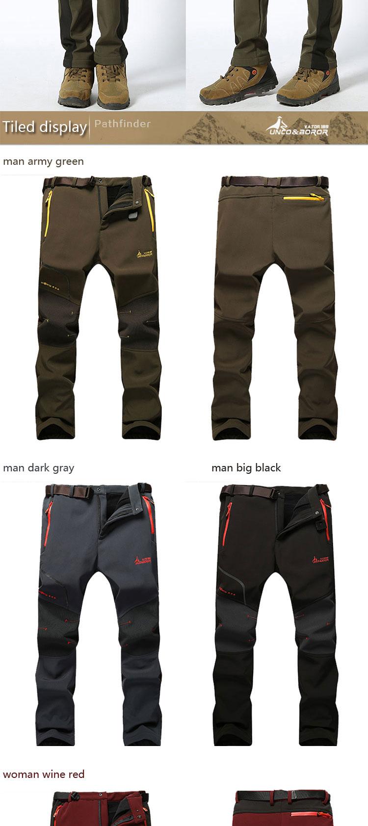 men women pants (7)