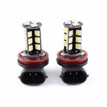 2x Canbus Error Free H11 Car LED Fog Lamp 27SMD 5050 Super White Light Bulb Hot Sales