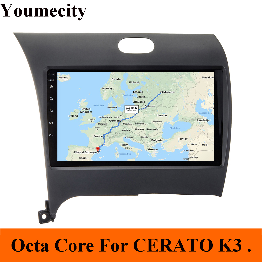 Youmecity Android 9.0 Car DVD Player For Kia CERATO K3 FORTE 2007-2018 Headunit Radio Video Gps Wifi IPS Screen Octa Core 2DIN