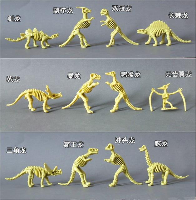 12pcs set Archeology dinosaur fossil animal bones toy model skeleton assembled model S size free shipping