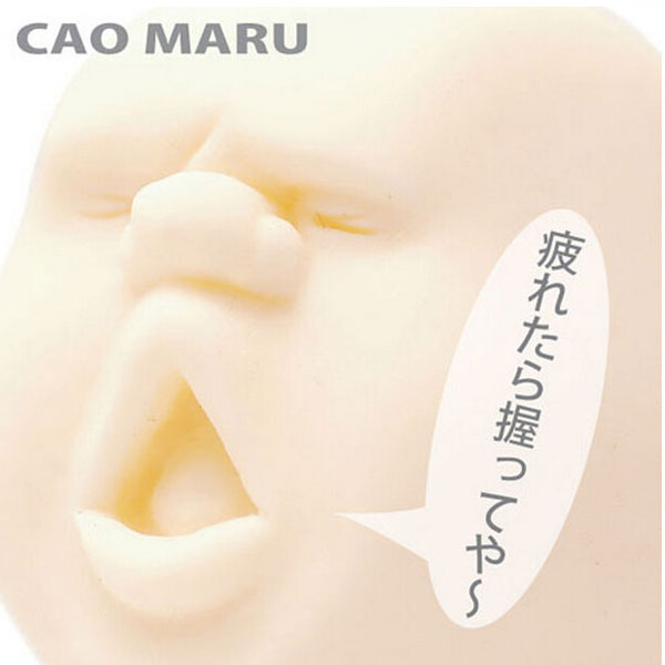 Cao maru fun creative human face decompress ball novelty prank office gadgets gifts toys squeeze balls anti pressure reduce toy