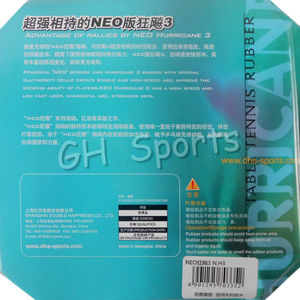 Image 3 - DHS NEO 허리케인 3 공격 루프 Pips In 탁구 PingPong Rubber With Sponge